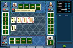 Бильярд снукер играть онлайн
