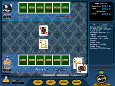 Онлайн игровые играть адмирал в бесплатно автоматы